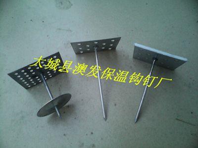 可靠生产铝制保温钉
