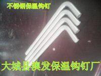 不锈钢保温钉促销